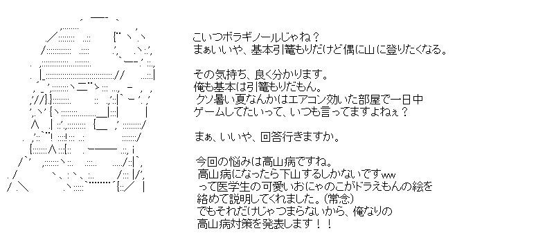 aa_kuribo_11_04.jpg