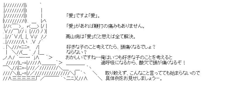 aa_kuribo_11_05.jpg