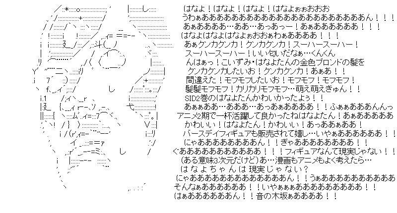 aa_kuribo_11_06.jpg