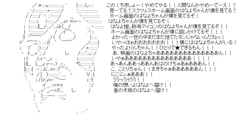 aa_kuribo_11_07.jpg