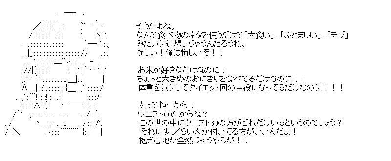 aa_kuribo_12_04.jpg