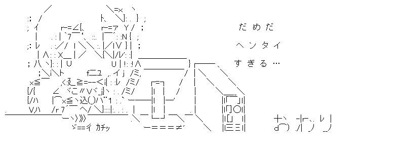 aa_kuribo_12_08.jpg