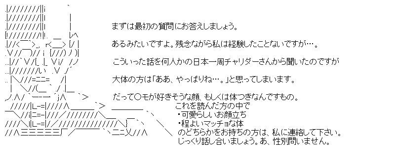 aa_kuribo_13_05.jpg