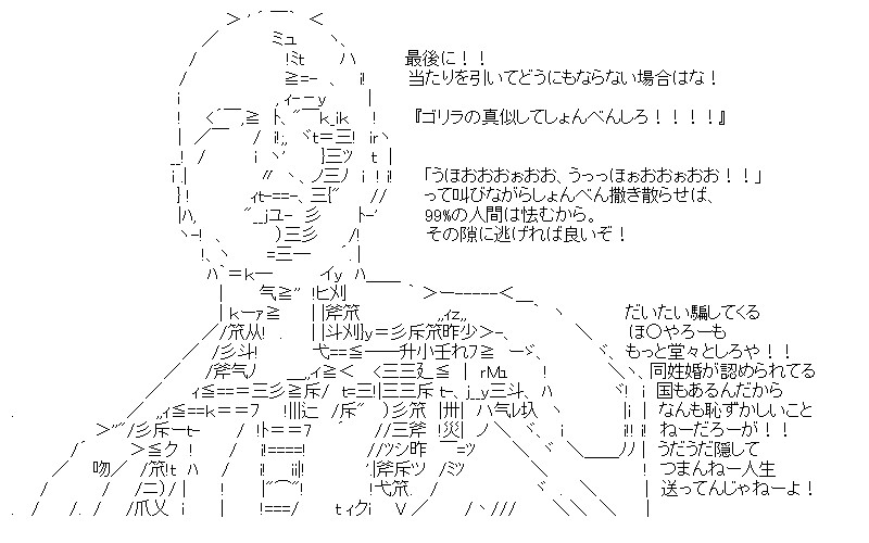 aa_kuribo_13_07.jpg