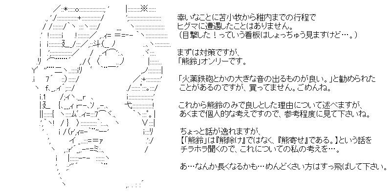 aa_kuribo_14_05.jpg