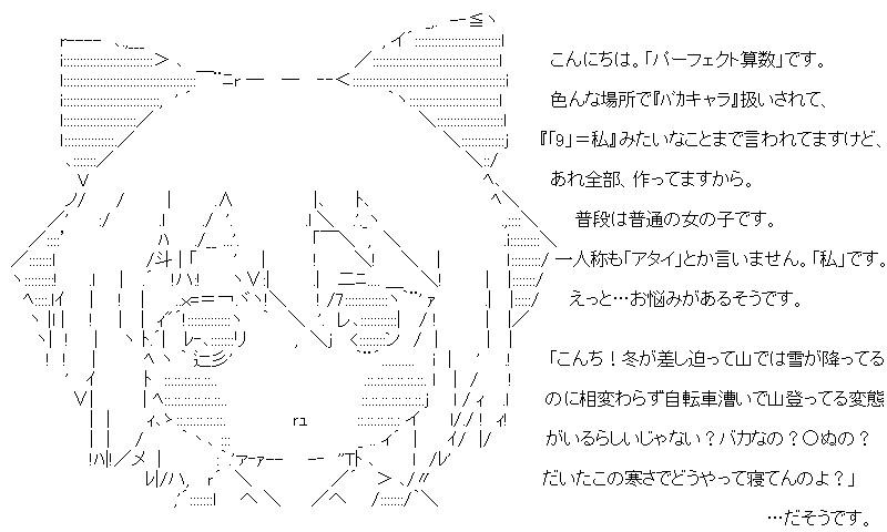aa_kuribo_15_03.jpg