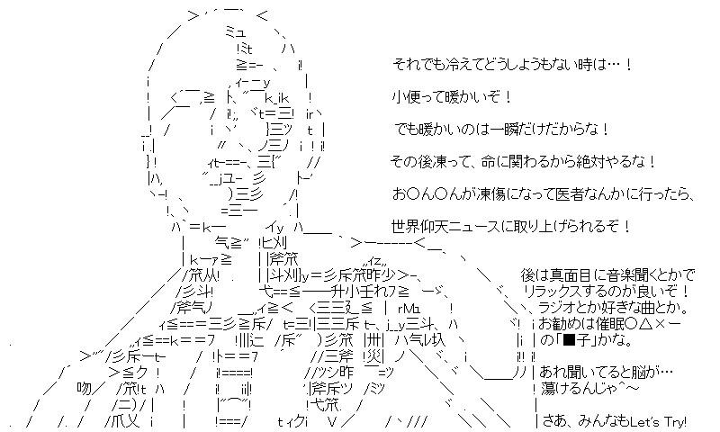 aa_kuribo_15_07.jpg