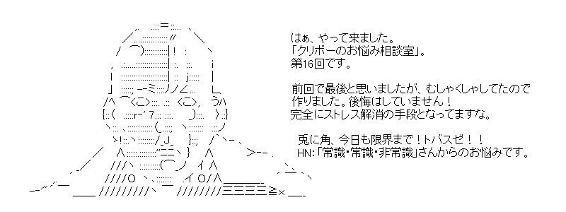aa_kuribo_16_02.jpg
