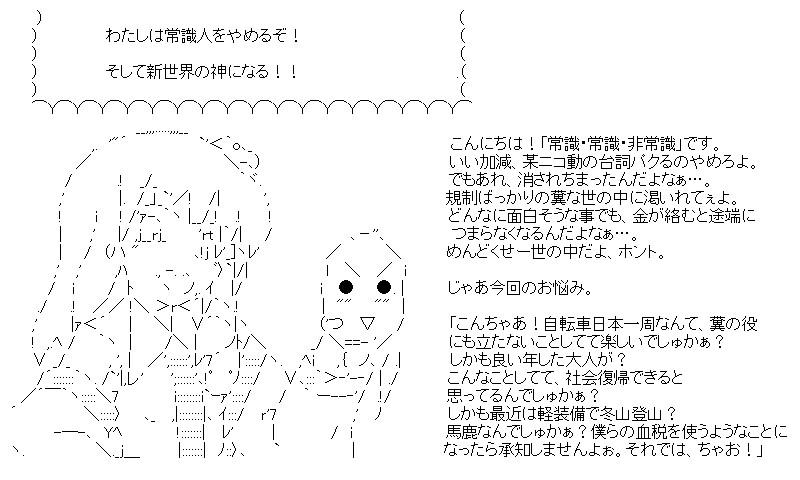 aa_kuribo_16_03.jpg