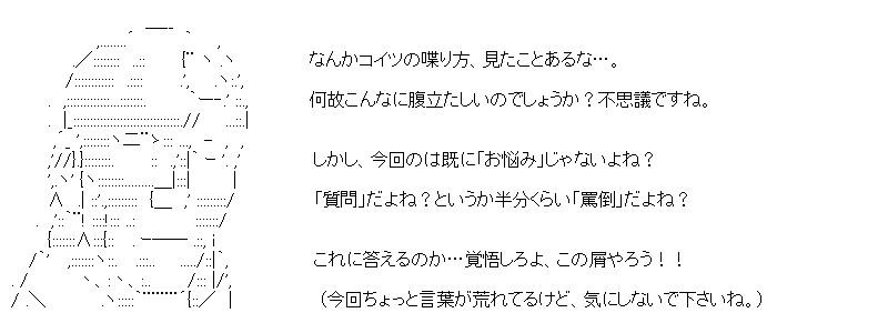 aa_kuribo_16_04.jpg
