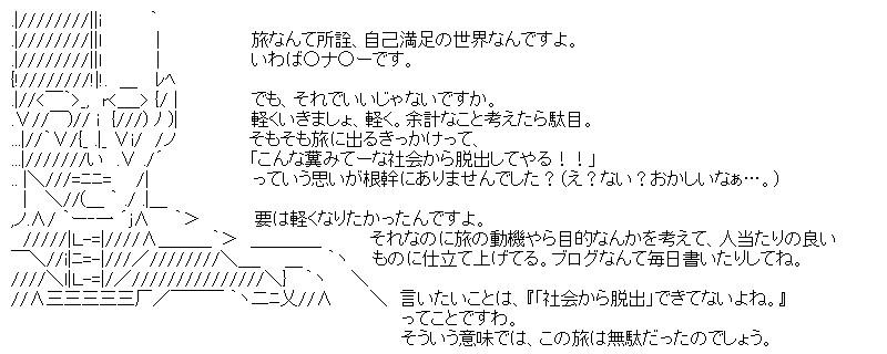 aa_kuribo_16_07.jpg