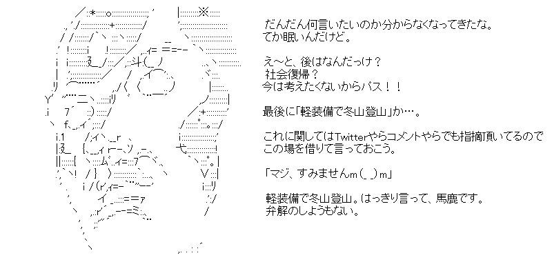 aa_kuribo_16_08.jpg