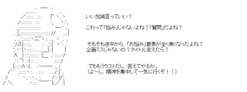 aa_kuribo_17_04.jpg