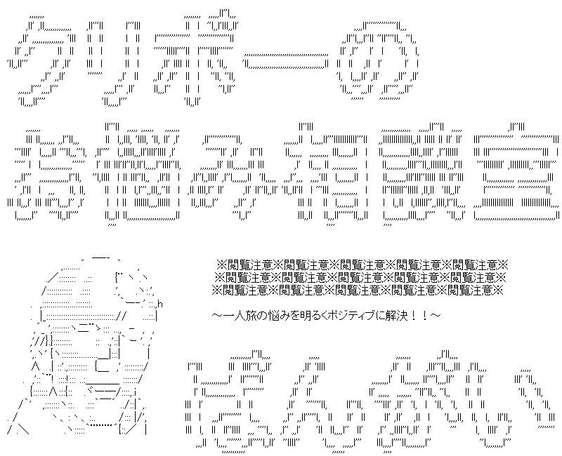 aa_kuribo_18_01.jpg