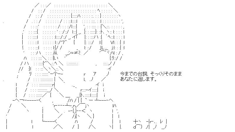 aa_kuribo_18_09.jpg