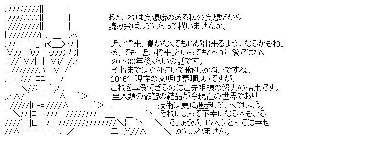 aa_kuribo_19_06.jpg