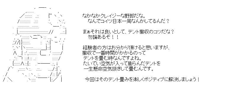 aa_kuribo_1_04.jpg