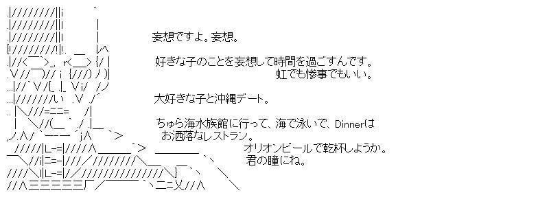 aa_kuribo_2_05.jpg