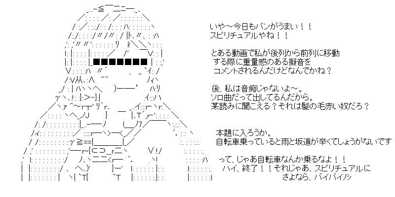 aa_kuribo_3_03.jpg