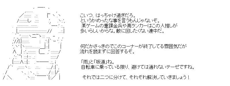 aa_kuribo_3_04.jpg