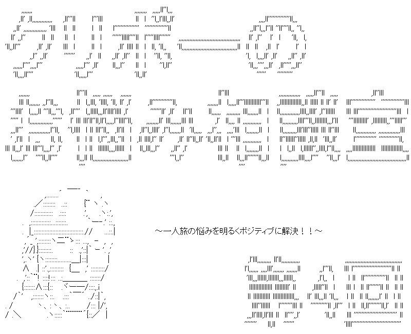 aa_kuribo_4_01.jpg