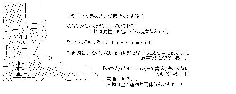 aa_kuribo_4_05.jpg