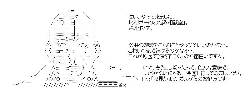 aa_kuribo_7_02.jpg