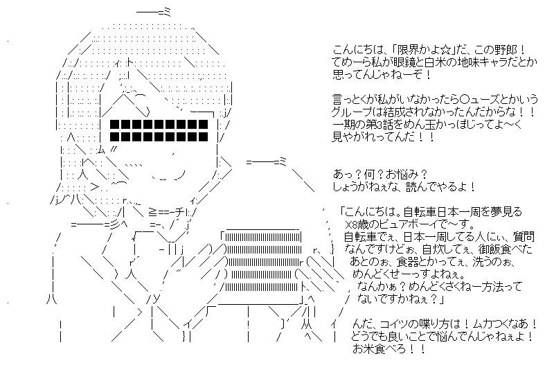 aa_kuribo_7_03.jpg