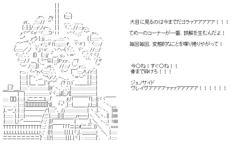 aa_kuribo_9_10.jpg