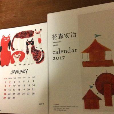 160927-カレンダー