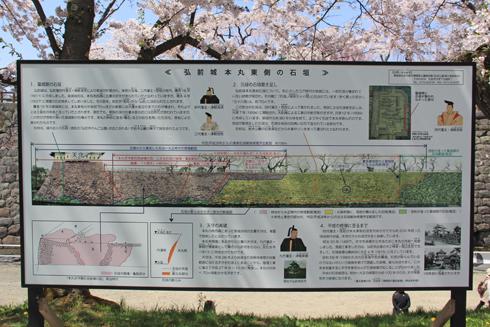 弘前桜祭り2016(1)-5