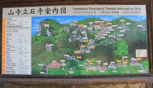 山寺2016-6