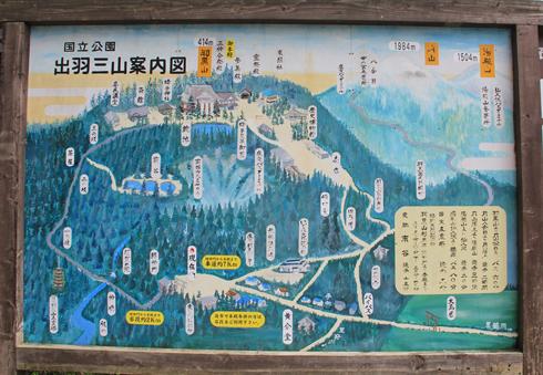 羽黒山五重塔2016-3