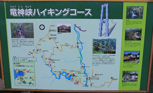 竜神大吊橋2016-2