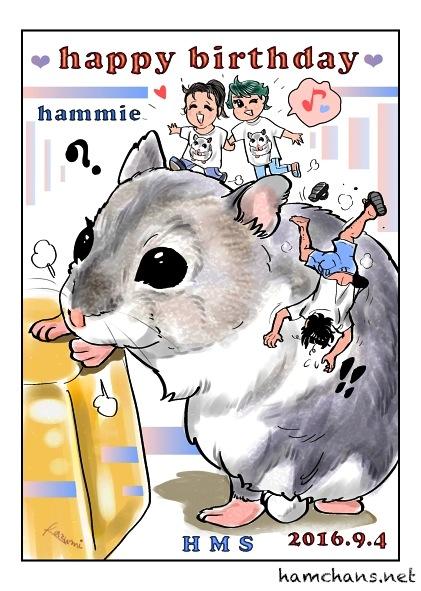 ハムスターのイラスト
