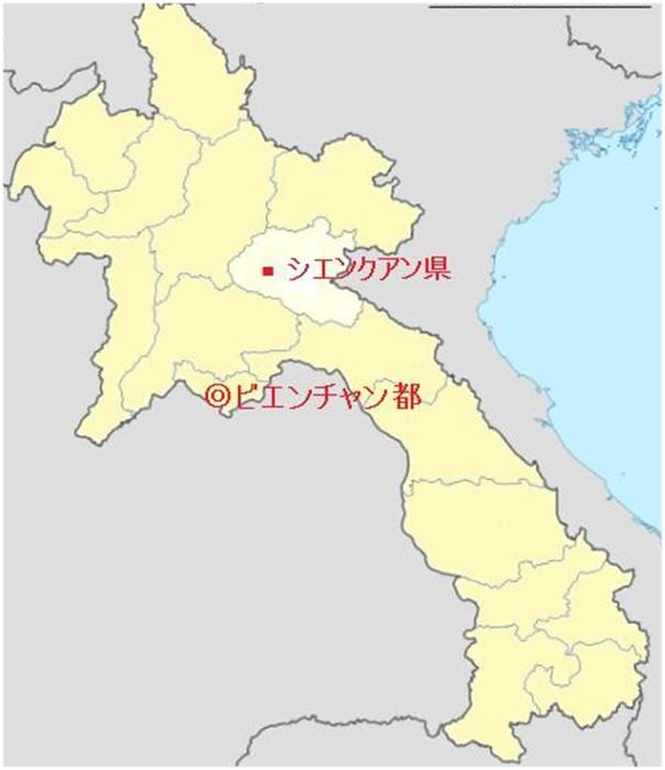 シエンクアン県