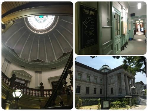 中ノ島図書館