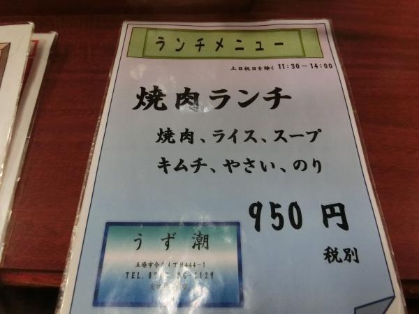 160829_4.jpg