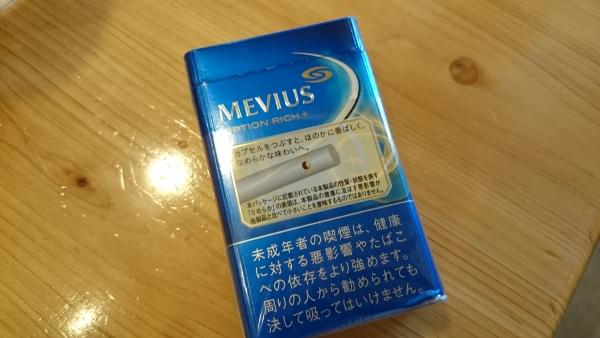 MEVIUS裏