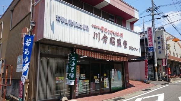 11 04かふぇ160520