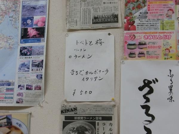 鐵160611 138