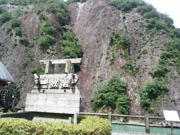 一枚岩160629