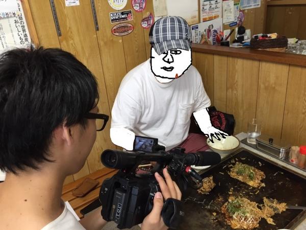 スマステしゅんくん_2