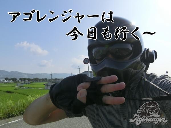 鐵160718 004_1