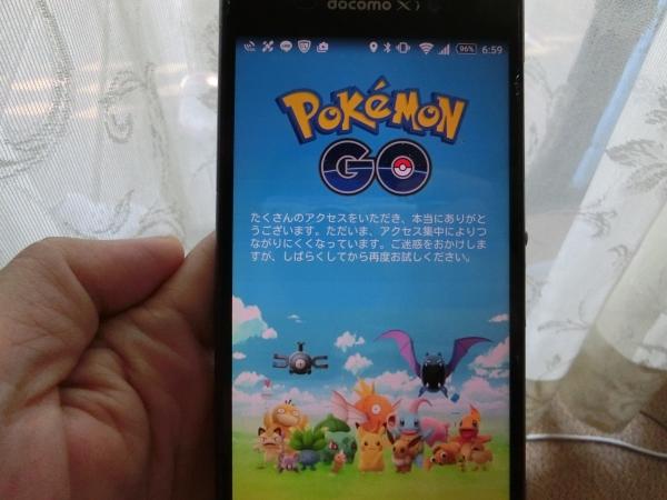 160730_01ポケモン画面