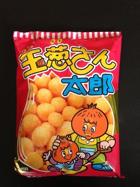 02玉葱さん太郎