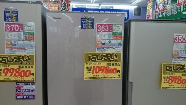 161002爆買い02