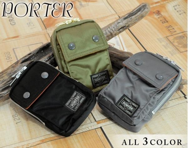 porter001.jpg