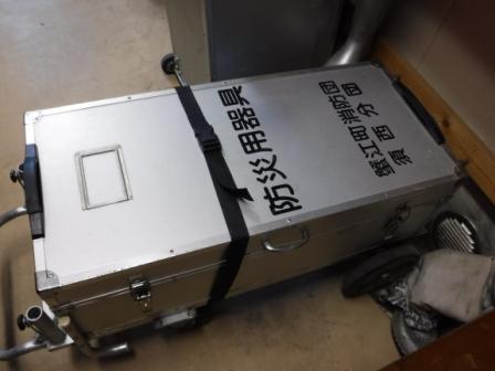 1防災用器具