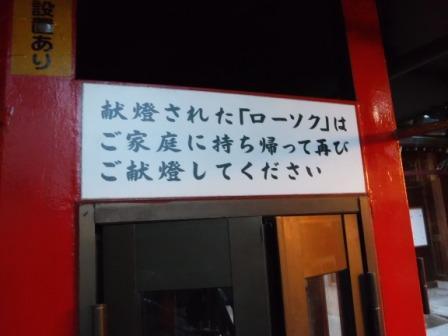 1おちょぼさん20166 4